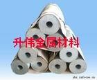 直銷厚壁擠壓鋁合金管、小口徑鋁管