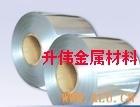 国标6061铝卷带、A6061铝合金卷板