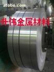 批发5056铝卷带、保温铝带厂家价格