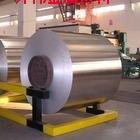 直销5083防锈铝箔、防腐蚀铝箔厂家