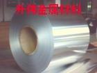 进口5154拉伸铝卷板 铝带 合金铝卷
