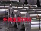 直銷鋁-銅-鎂合金鋁帶、2024鋁卷帶