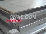 LY12合金鋁板 2A12鋁合金板 特硬鋁