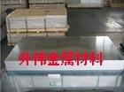 特價LY13鋁合金板 進口2A17鋁板價