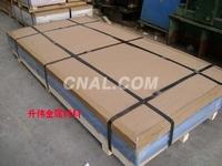 耐腐蚀3003铝合金板、3003防锈铝板