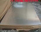 5052氧化鋁板、拉伸 O態5052鋁板