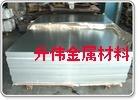 进口5056镜面铝合金板5056防锈铝板
