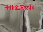 供應5083鋁合金中厚板、防�袛T板