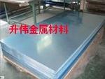 销售5754超厚铝板、5754模具铝板