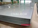 厂家供应5154铝板、售5154覆膜铝板