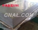 进口5154铝合金板、5154超薄铝板