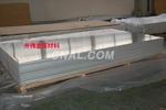 進口6082鋁板、6082模具鋁板價格