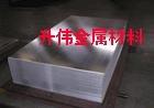 供应6101镜面铝板、超厚6101铝板