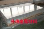 供應鋁板 7075高強度鋁板 超厚鋁板