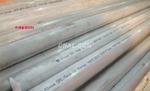 优质7075铝棒厂家报价 规格 密度