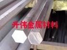 現貨供應LY12六角鋁棒、六角鋁棒價