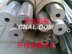 直销2011厚壁铝合金管2A12合金铝管