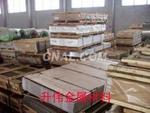 优质6063氧化铝板6063超厚铝合金板