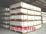 西南6061国标铝板进口6061铝合金板
