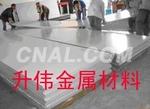 進口5052拉伸鋁板、折彎鋁合金板