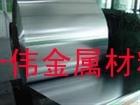 防锈5083铝合金带、耐腐蚀铝卷带
