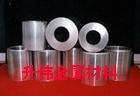 A2024铝-铜-镁合金带 特硬铝合金带