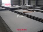 進口6063氧化鋁合金板國標氧化鋁板