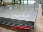 西南6061国标铝板、6061超厚铝板