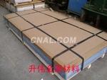 進口2A12超厚鋁板 LD2進口鋁合金板