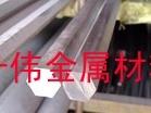 6061国标六角铝棒、AL6061六角铝棒