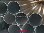 本公司供應7075薄壁鋁管、精密鋁管