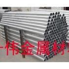 2024铜铝合金管、铝铜合金管厂家
