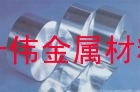 電纜鋁帶廠家、保溫鋁帶供應商