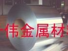 鏡面鋁合金帶、5754鏡面鋁卷板價格