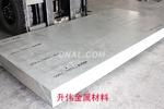 3003-H18鋁合金薄板,進口純鋁板