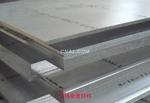 7075模具鋁合金板、A7075進口鋁板