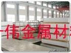 深圳6061铝板、超厚6061铝板现货