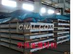 造船铝合金板、5083船用铝合金板