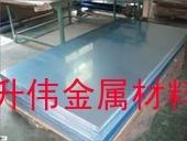 直销超厚6082铝合金板超厚铝板切割