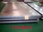 進口7075=T651超硬厚鋁板特價銷售
