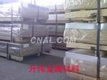 防锈3004铝合金板进口3003合金铝板