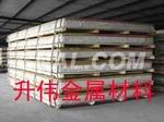 进口5083防锈铝板、5754合金铝板