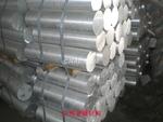 大直径铝棒报价、2011铝棒供应商