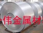 5754环保超薄加宽铝带现货,5154国标拉伸铝板性能,进口半硬纯铝带直销商