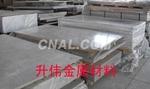 超厚6061铝板、进口6061中厚板价格