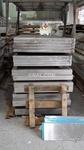 厂家直销2A12铝板 2A12-T3铝合金板