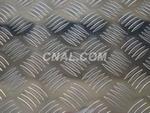 供應五條筋花紋鋁板、花紋鋁合金板