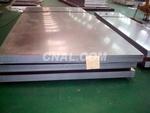 供應1070中厚板價格、拉伸鋁板批發