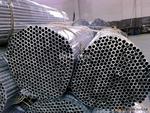 6101挤压铝管 挤压铝管供应商