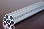 本公司供应铝无缝管、无缝铝管价格